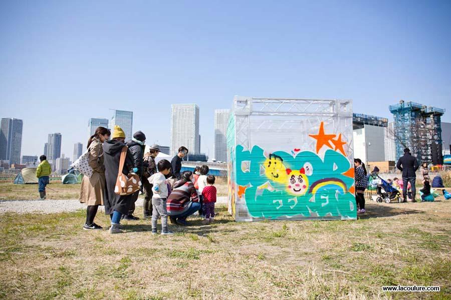 graffiti_lyon_atelier_113