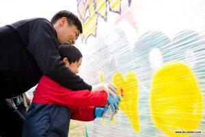 street art lyon tokyo