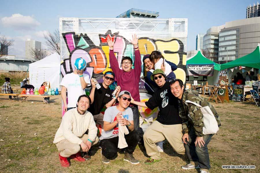 graffiti_lyon_atelier_114