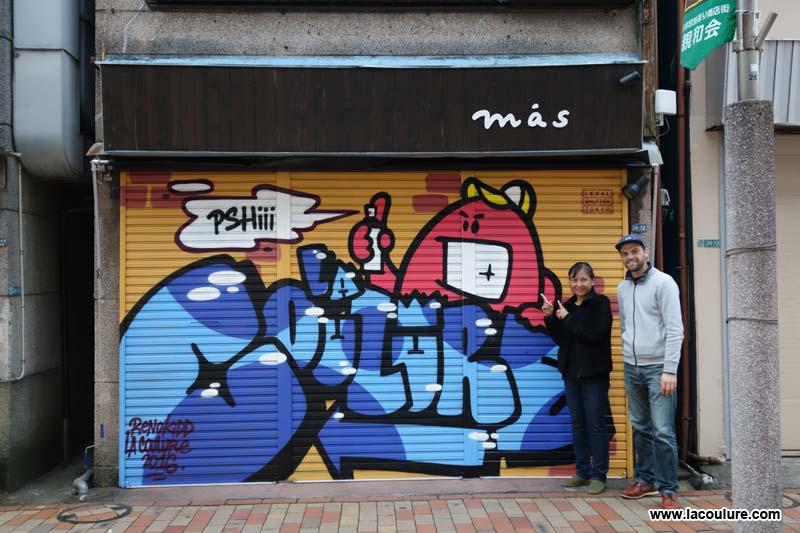 graffiti_lyon_magasin_13