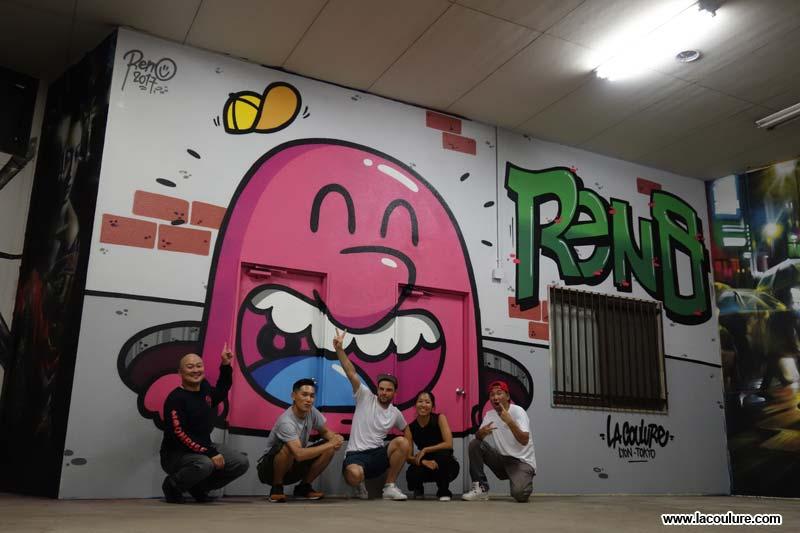 graffiti_lyon_195
